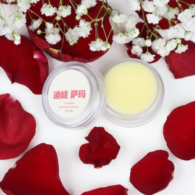 Tevia Rose Satin Lip Conditioner